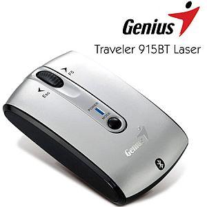 genius bluethooth mouse Genius Launches Genius Traveler 915 BT Laser Bluetooth Mouse in India