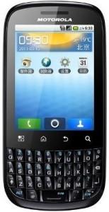 Image231 154x300 Motorola Fire – New Handset Sensation From Motorola Mobiles!
