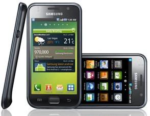 intro28 e1327476622186 Samsung Galaxy Si9000 With 5MP Camera Reloaded!