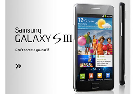 intro37 Samsung Galaxy SIII rumoured for April 2012 Launch!