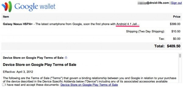 ggg e1340800413277 Google Reveals Jelly Beans Android Version as 4.1 on Google Play Store!