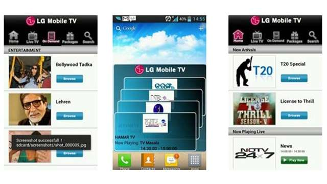 lg2 LG Launched a New App for Mobile TV!