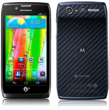 moto2 Motorola Introduced Razr Maxx and Razr V in India!